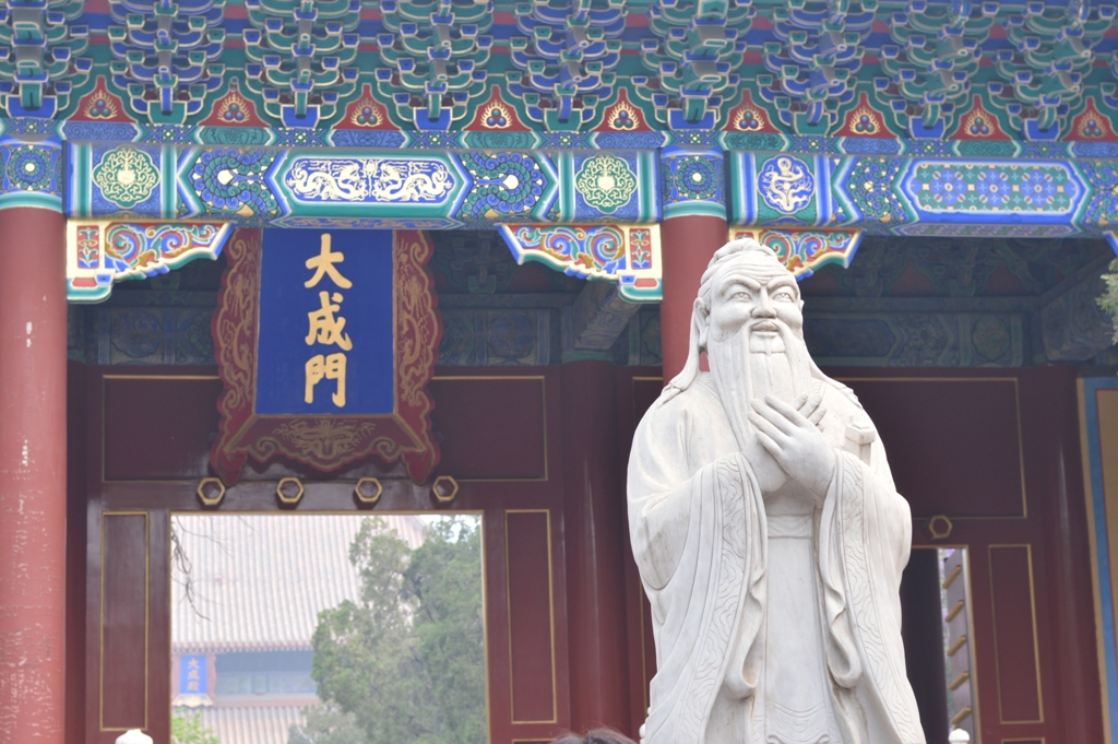 Beijing Temple of Confucius
