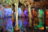 July 2014, Guilin – Reed Flute Cave 芦笛岩